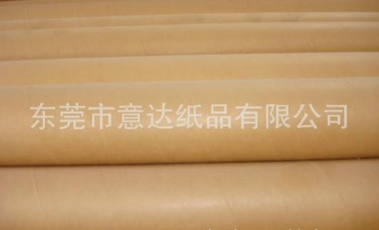 卷筒大纸管