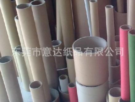 多种规格纸管